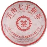2002-02红中红带青饼-生