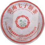 2002-02绿中绿印青饼(傣文7542)-生
