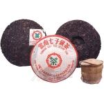 2002-02绿中绿印青饼(傣文8502)-生