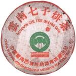 2002-班章生态(班章1号青饼)-生