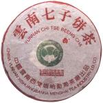 2002-班章生态(薄纸粗条青贡饼)-生
