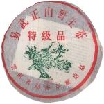 2002-易武正山大叶(红票机器棉纸)-生
