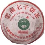 2003-班章生态(班章2星青饼)-生
