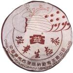 2003-班章生态(班章4星青饼)-生