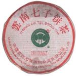 2003-班章生态(厚纸细条青贡饼)-生