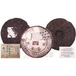 2003-400g孔雀熟饼-熟