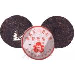 2001-易武正山野生茶(特级品)-生
