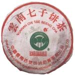 2003-班章生态班章3星青饼-生