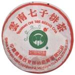 2003-班章生态班章4星青饼-生