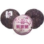 2003-紫云号圆茶-生