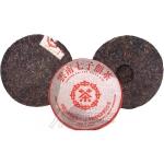 2004-04红中红印熟饼(傣文7572)-熟