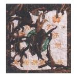 2004-班章生态(班章超级珍藏)-生