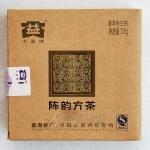 陈韵方茶 801