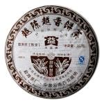 越陈越香普饼(801)