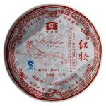 红妆普饼(801)
