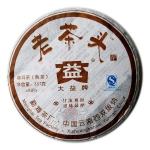 老茶头普饼 357g 801