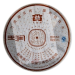 玉润普饼 701