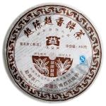 越陈越香普饼 701