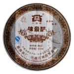 味最酽普饼 701