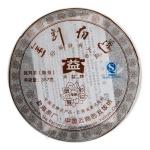 金针白莲 饼 701
