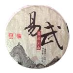1401 易武正山