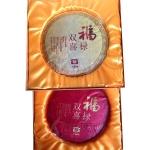 2014年新品普洱福禄(生茶)双喜(熟茶)礼盒装357g*2