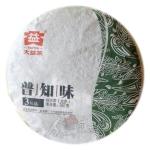 2014年大益普知味礼盒茶