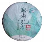 1401 勐海孔雀