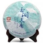 1401 玉润天香