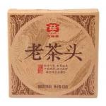 1401 老茶头