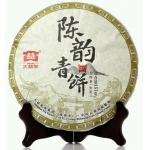 1501 陈韵青饼