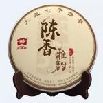 1501 陈香雅韵