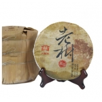 1601 老树圆茶生饼