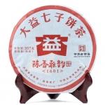 1601 陈香雅韵